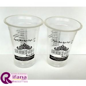 Sablon Cup Plastik Ungaran