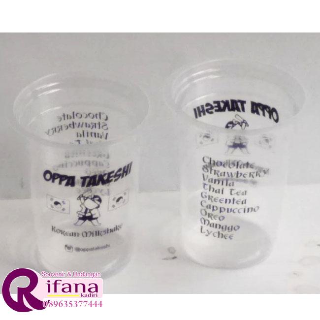 Sablon Cup Plastik Kotabaru